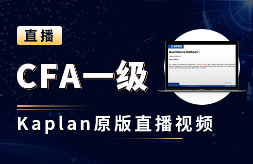 CFA介绍-河南融跃教育机构