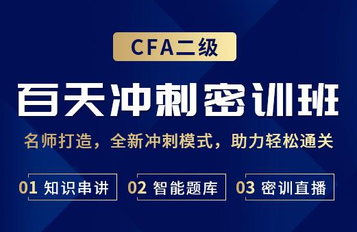 拿到CFA证书的利处有哪些?-河南融跃教育机构