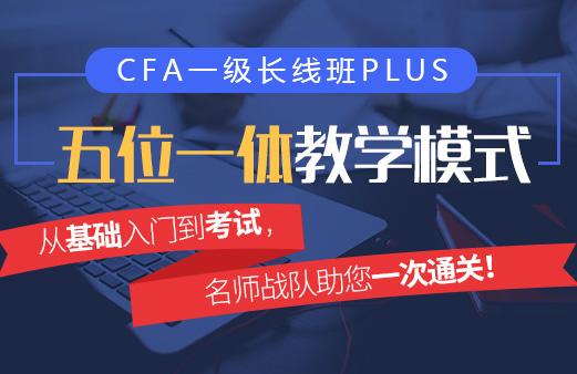 报名CFA需要注意什么?-河南融跃教育机构