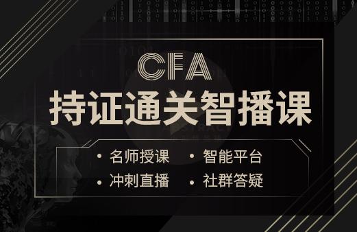 上班族报考CFA要怎么选择合理的时间?-河南融跃教育机构