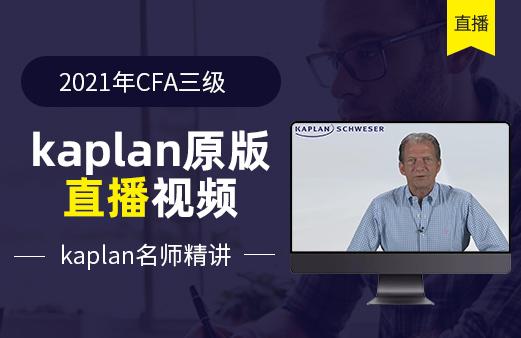 CFA二级-河南融跃教育机构
