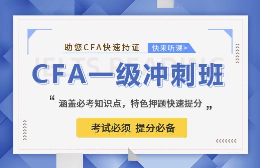 CPA、CFA、CMA和ACCA哪个证书含金量高?-河南融跃教育机构