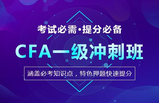 CFA考试可以申请退费或者延考吗?-河南融跃教育机构