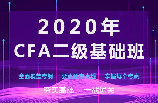 2020年高考分数线查询时间-河南融跃教育机构