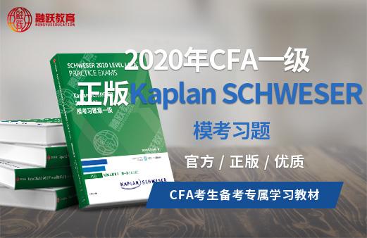 CFA一级模考习题图片