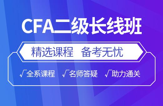 CFA考下来要多少人民币?-河南融跃教育机构